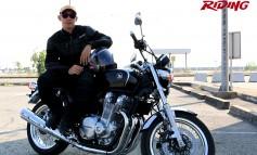 [HD] Riding Magazine#233 : BigRide BigBike - CB1100EX