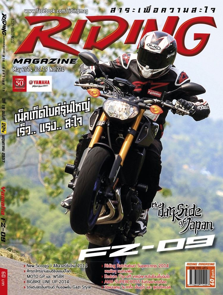 Cover-224