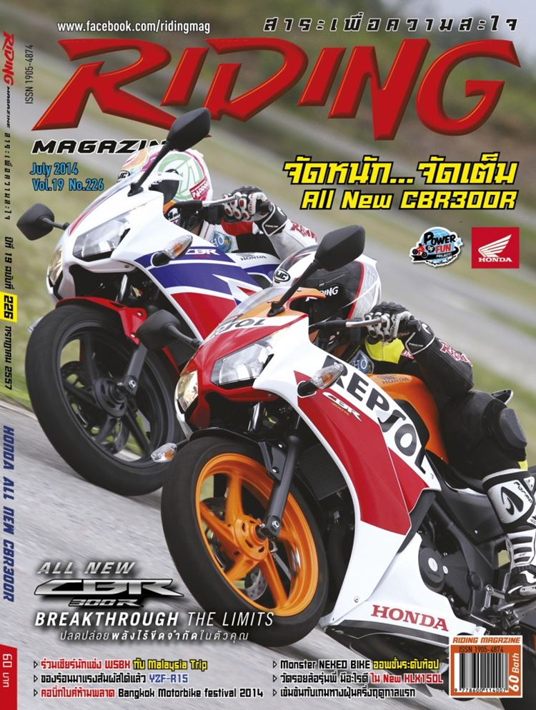 Cover-226