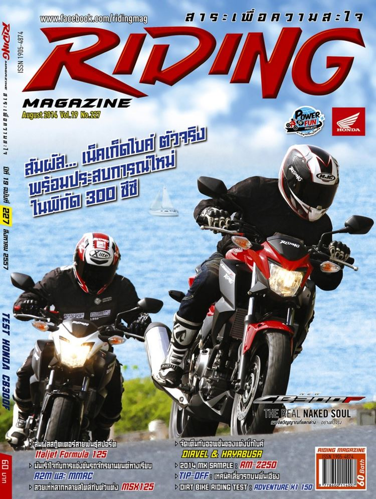 Cover-227