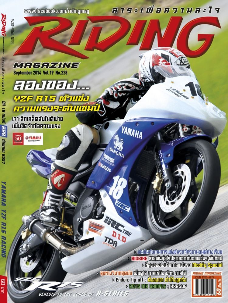 Cover-228