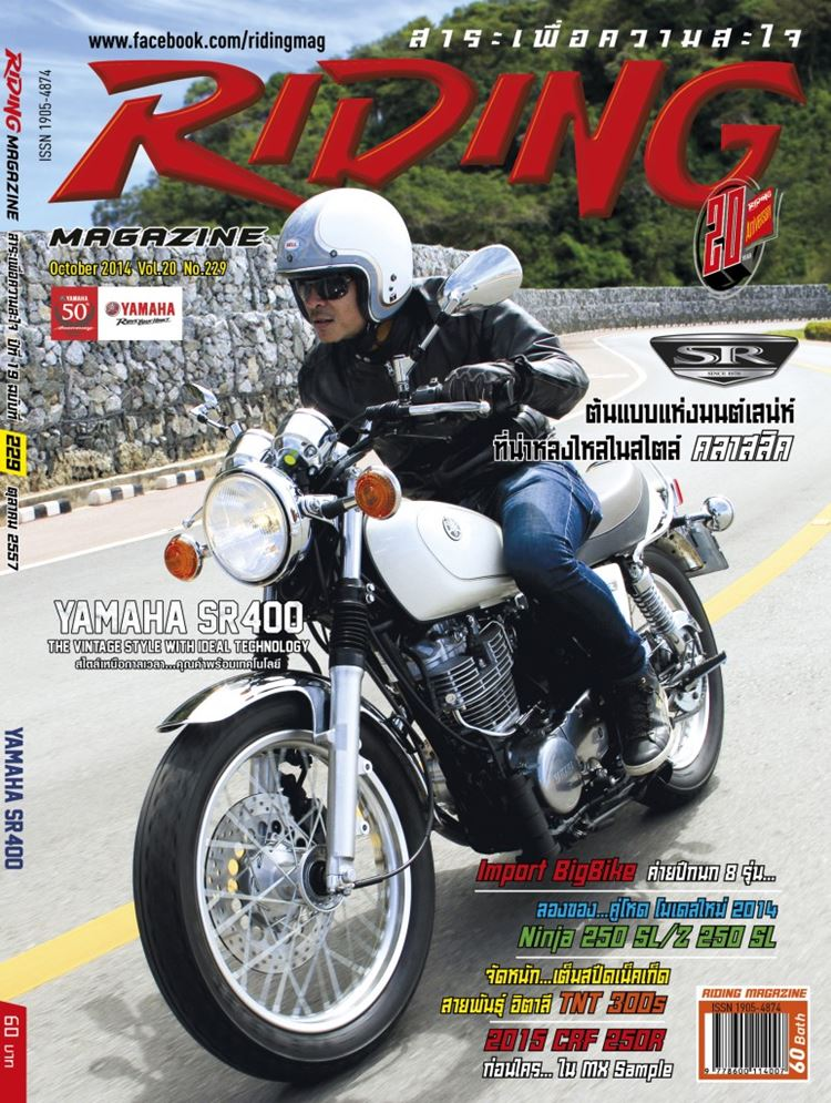 Cover-229