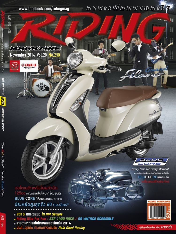 Cover-230