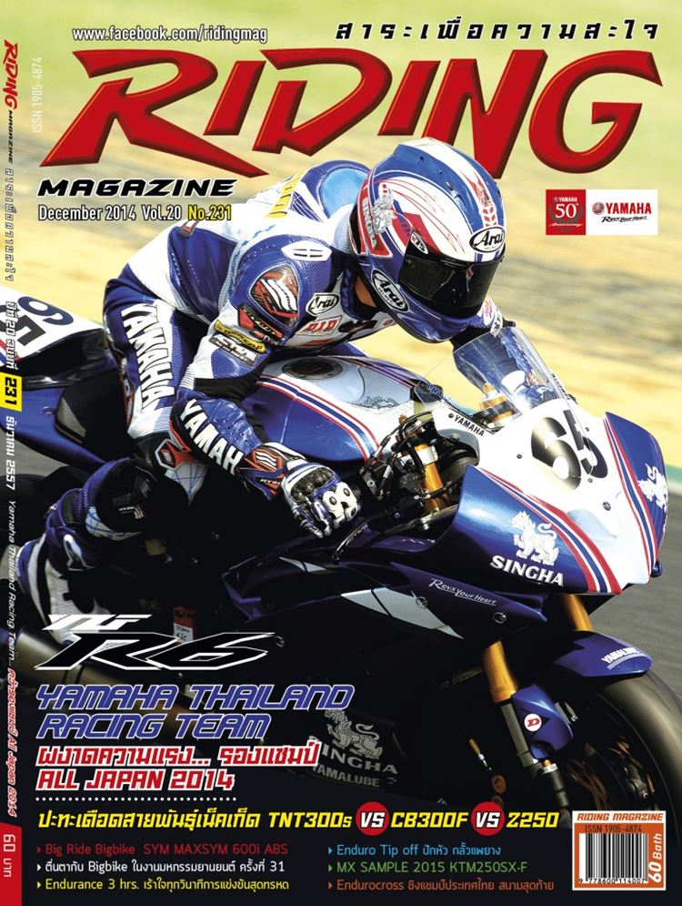 Cover-231