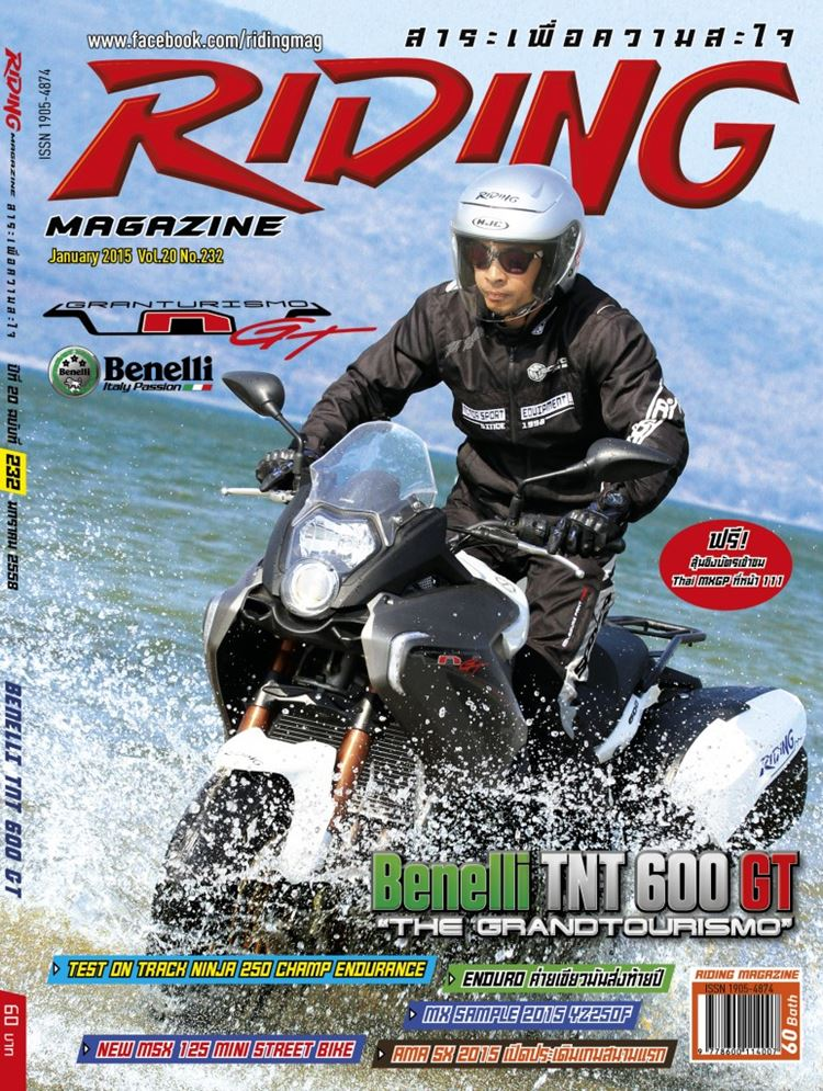 Cover-232