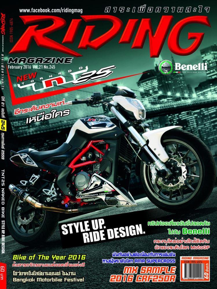 Cover Beneli (245aw1p)ok