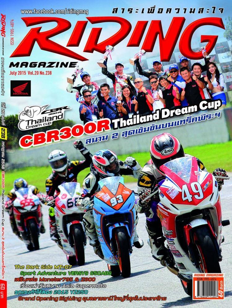 Cover Honda-(238)-re3-1