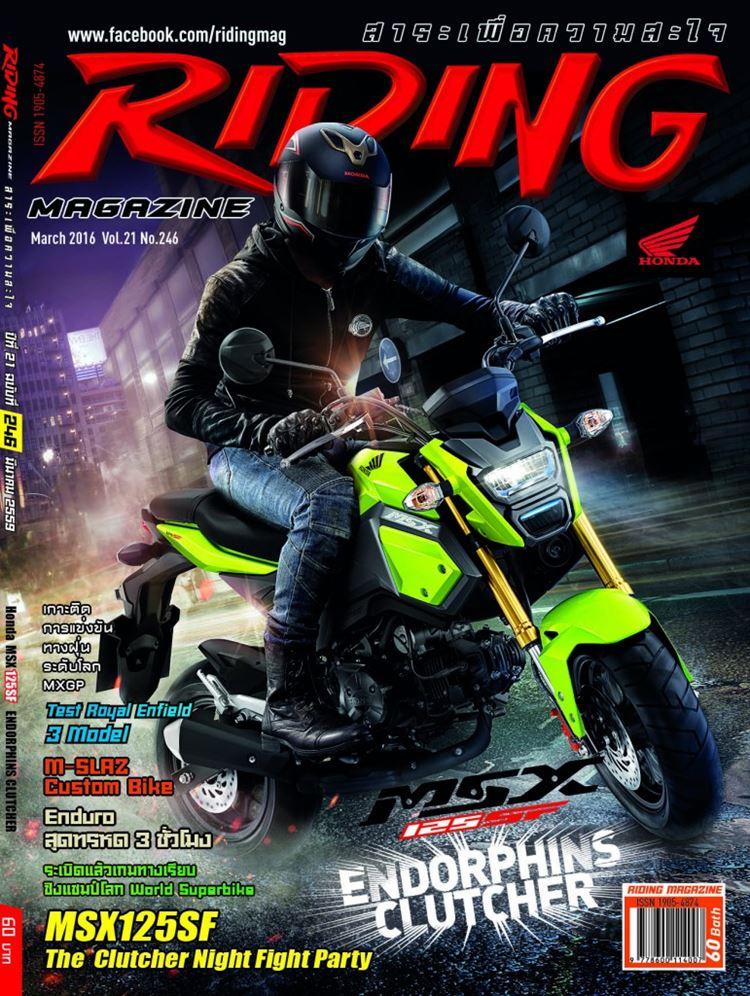 Cover Honda(246aw1p)