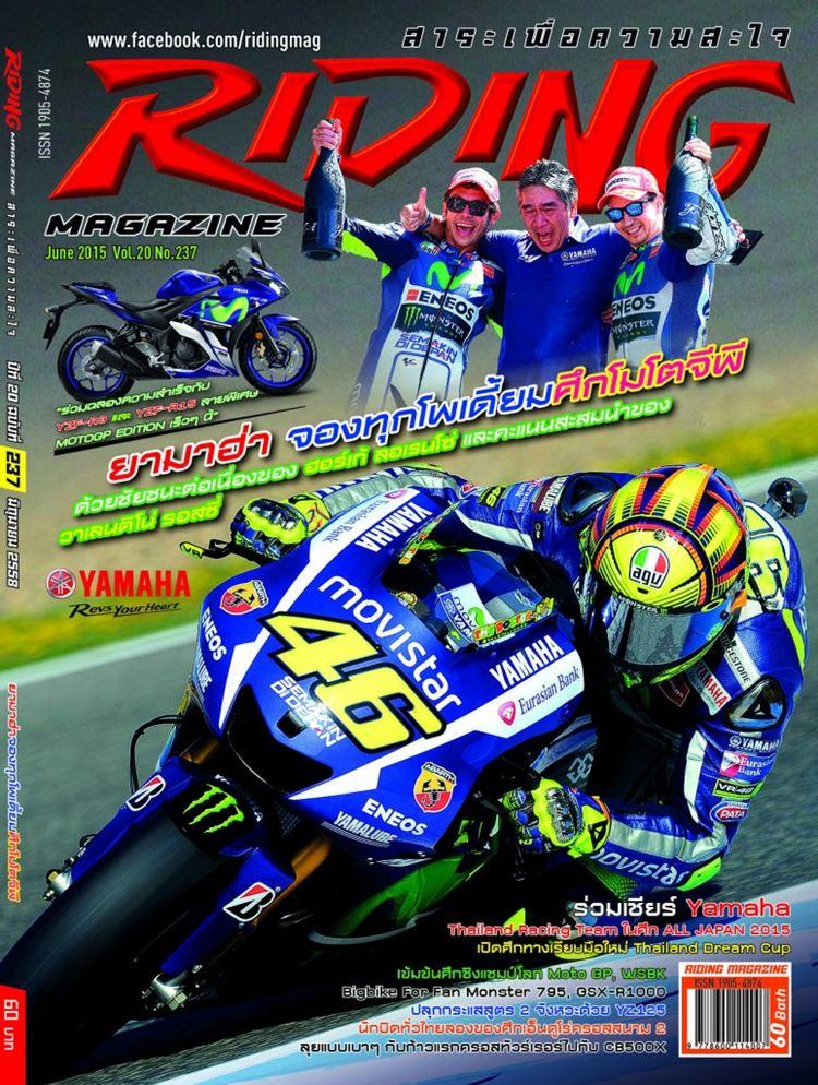Cover Yamaha-(237)