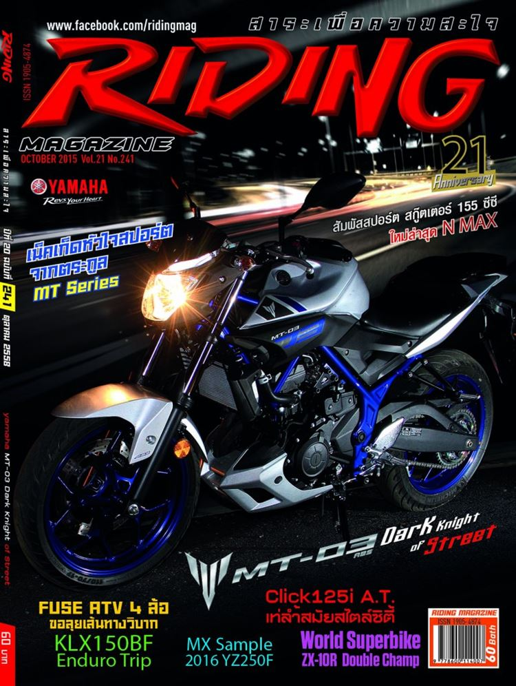 Cover Yamaha-(241)ok1