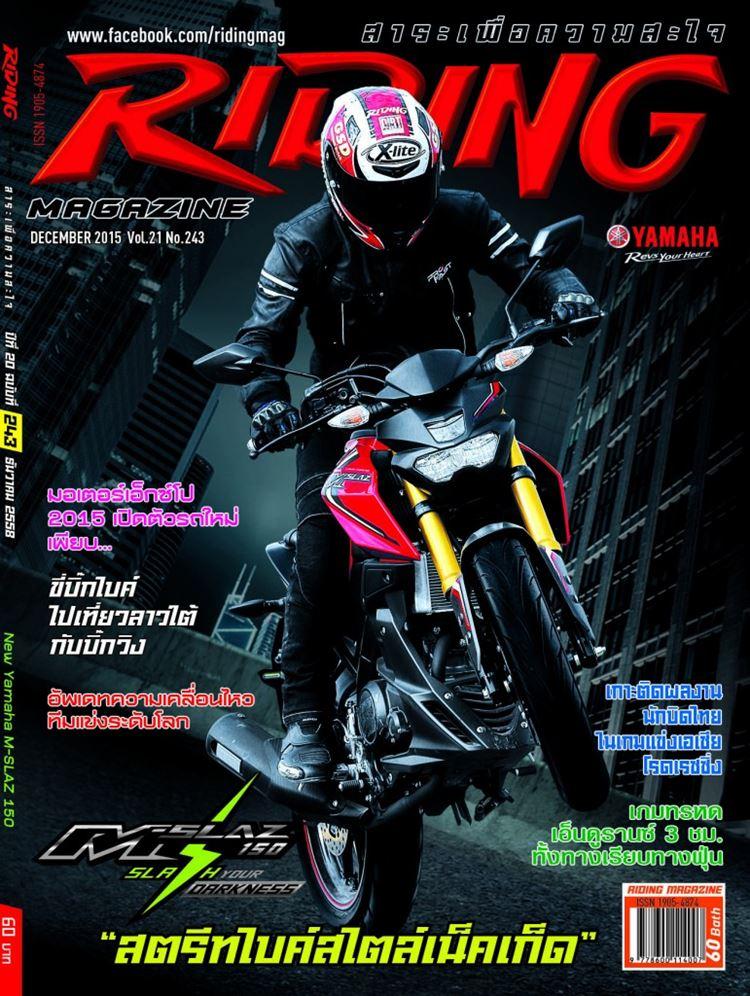 Cover Yamaha (243aw1p)re1
