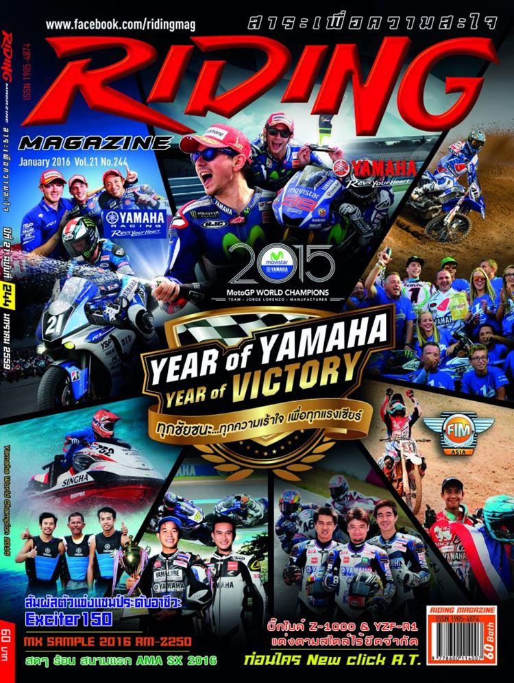 Cover Yamaha (244aw1p)