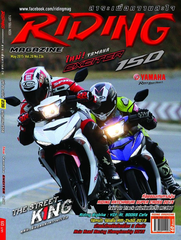 Cover Yamaha Excite-(236)