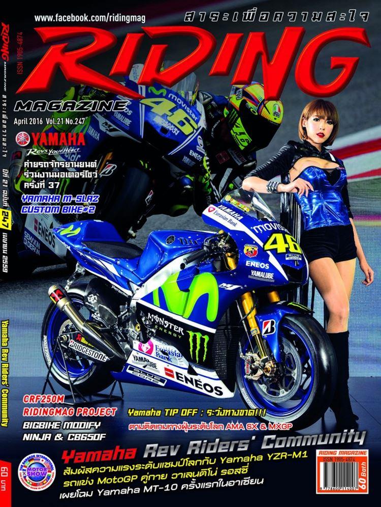 Cover Yamaha(247aw1p)ok