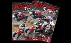 Riding Magaze June 2016 Vol.21 No.249