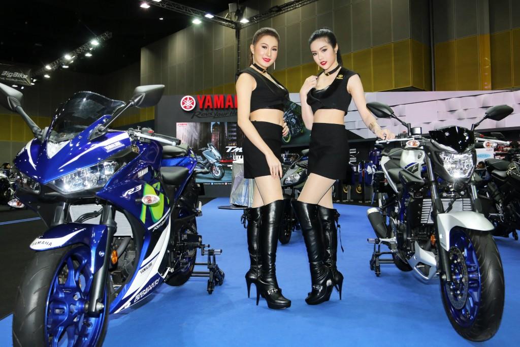 14 Yamaha Rev Avenue