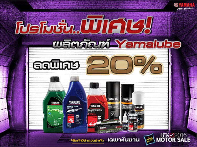 AW_Promotion2_CS3