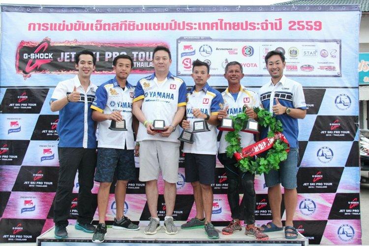 Yamaha wave runner_9317