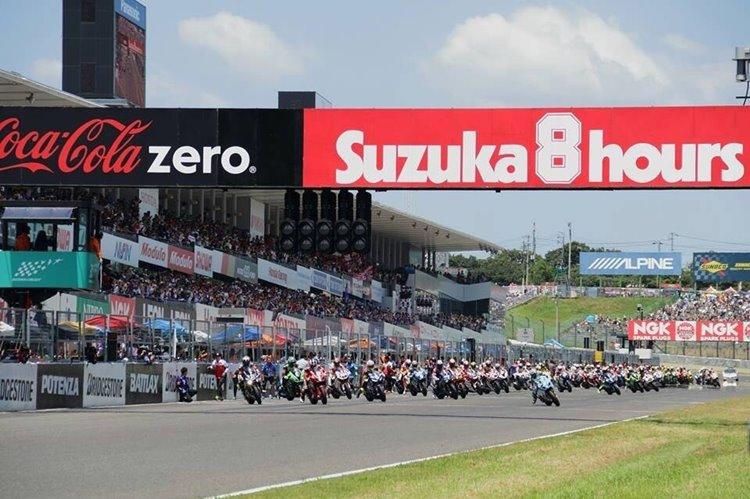Yamaha winner Suzuka_3824