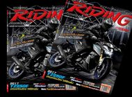 Riding Magaze January 2017 Vol.22 No.256