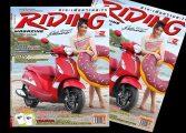 Riding Magaze October 2016 Vol.21 No.253