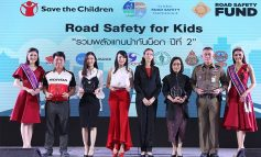 Road safety for kids ปีที่2