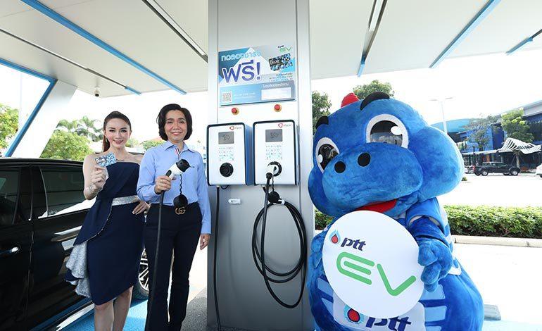 PTT EV Charging Station เปิดให้บริการฟรี! 14 สาขาทั่วประเทศ