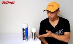 [HD] Riding Magazine :: Used Report - ThreeBond Super Chain Lube & Super Cleaner