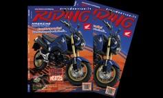 Riding Magaze February 2014 Vol.19 No.221