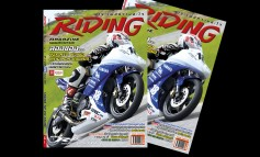 Riding Magaze September 2014 Vol.19 No.228