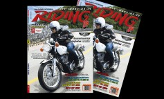 Riding Magaze October 2014 Vol.20 No.229