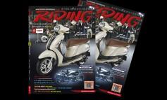 Riding Magaze November 2014 Vol.20 No.230