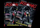 Riding Magazine December 2015 Vol.21 No.243