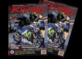 Riding Magazine April 2016 Vol.21 No.247