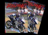 Riding Magazine May 2016 Vol.21 No.248
