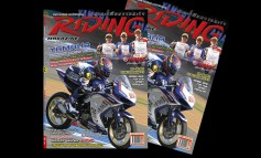 Riding Magazine May 2016 Vol.21 No.248
