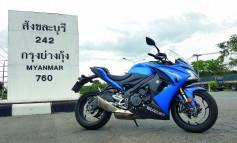 GSX-S1000F One day trip