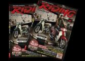 Riding Magaze July 2016 Vol.21 No.250