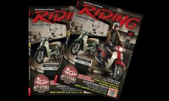 Riding Magaze July 2016 Vol.21 No.250
