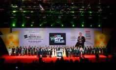 ซูซูกิ อัดโปรโมชั่นแรง!!! พร้อมข้อเสนอพิเศษสุดแห่งปี ในงาน Big Motor Sale 2016