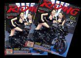 Riding Magaze September 2016 Vol.21 No.252