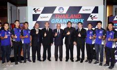 ยามาฮ่าร่วมสนับสนุนศึกรถจักรยานยนต์ทางเรียบชิงแชมป์โลก MotoGP ที่ประเทศไทย