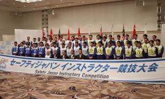 """""""ครูฝึก เอ.พี. ฮอนด้า"""" ประกาศศักยภาพคว้าชัยชนะเหนือเจ้าถิ่น ผงาดคว้า 2 แชมป์การแข่งขันทักษะขับขี่ปลอดภัยของครูฝึกสอนประเทศญี่ปุ่น"""