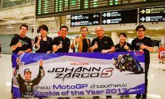 ยามาฮ่าดึง ซาโก้ นักบิดระดับโลกโมโตจีพีร่วมงาน Motor Expo 2017 พร้อมเปิดตัวรถจักรยานยนต์รุ่นใหม่