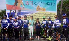 ยามาฮ่า ร่วมเปิดประสบการณ์การแข่งขันจักรยานระดับโลก