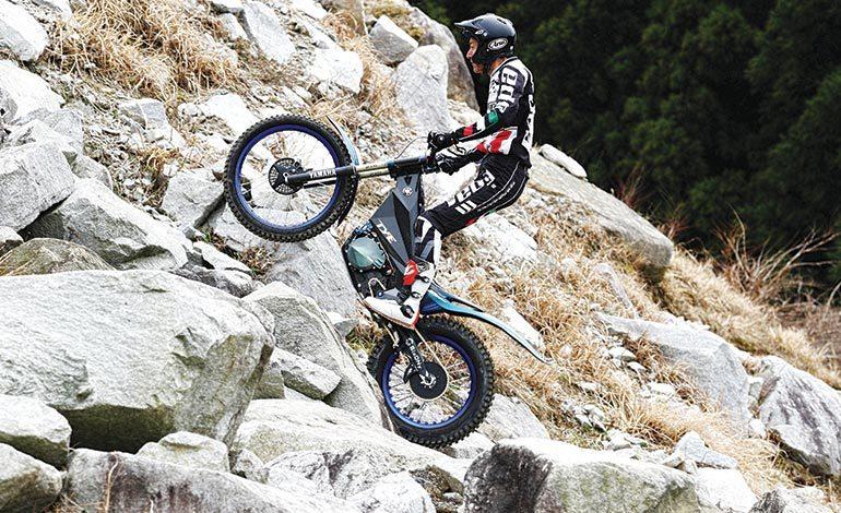 Yamaha TY-E : Electric Trial Bike