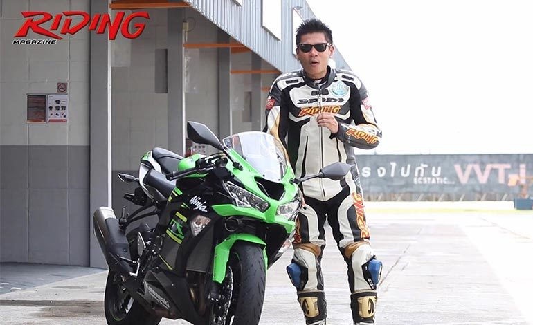 Review Kawasaki zx-6 r