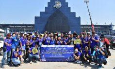 ยามาฮ่า เชิญสื่อมวลชนกว่า 200 ชีวิต ร่วมชมและเชียร์การแข่งขันโมโตจีพีครั้งแรกในประวัติศาสตร์ของประเทศไทย
