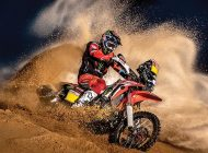 2019 Honda CRF450 RALLY