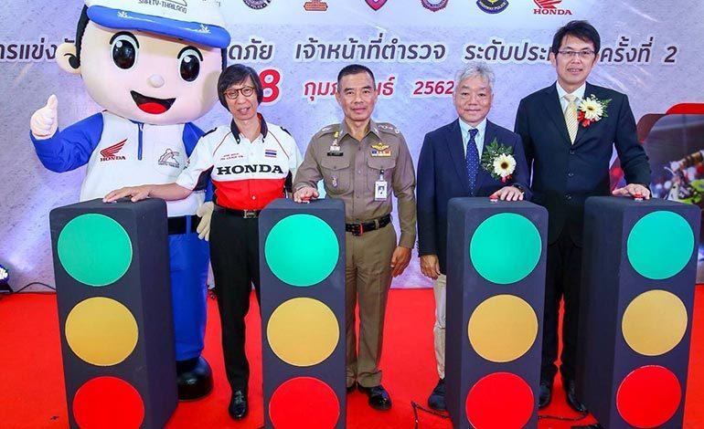 """ตำรวจไทยคึกคัก ร่วมชิงชัย """"ฮอนด้า แข่งขันทักษะขับขี่ปลอดภัย"""